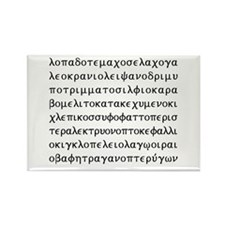 Lopadotemacho... Rectangle Magnet (10 pack)