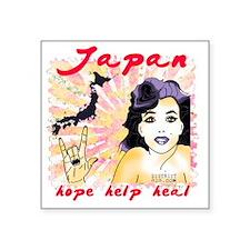 """japanrelief2011_74 Square Sticker 3"""" x 3"""""""