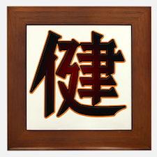 strength Framed Tile