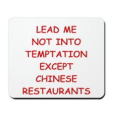 chinese restaurant Mousepad
