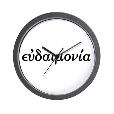 Eudaimonia Wall Clock