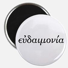 "Eudaimonia 2.25"" Magnet (10 pack)"