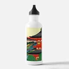 h053 Water Bottle