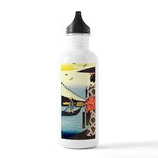 h046 Water Bottle