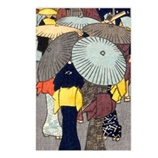 h044-2 Postcards (Package of 8)