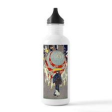 h044 Water Bottle