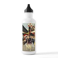 h074 Water Bottle