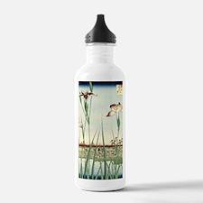 h064 Water Bottle