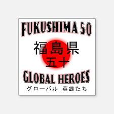 """fuk50 Square Sticker 3"""" x 3"""""""