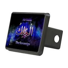 Al-Malik_black Hitch Cover