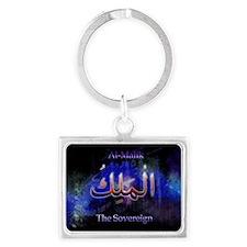 Al-Malik_black Landscape Keychain