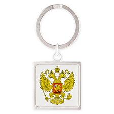 Russia Russland Logo Wappen Square Keychain