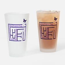 10lupus_fog1 Drinking Glass