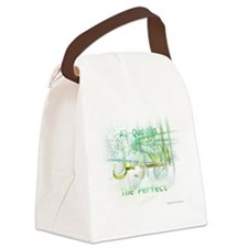 Al-Quddus_smallwhite Canvas Lunch Bag