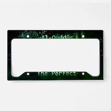 Al-Quddus License Plate Holder