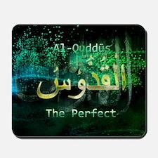 Al-Quddus Mousepad