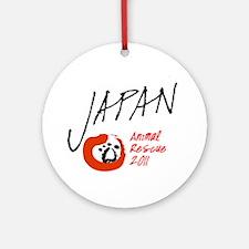 japan ANIMAL RESCUE Round Ornament