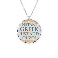 Instant Greek Necklace Circle Charm