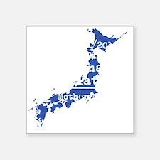 """japanrelief2011_135 Square Sticker 3"""" x 3"""""""
