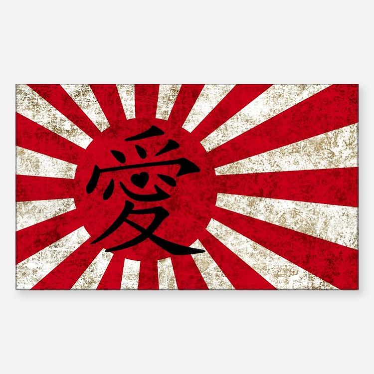 Japan Grunge 2 Decal