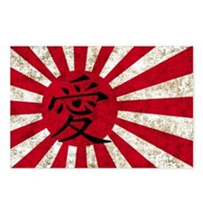 Japan Grunge 2 Postcards (Package of 8)