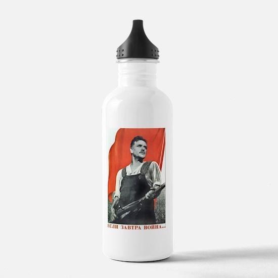 mosin Sports Water Bottle