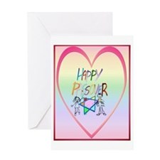 Heart A Very Colorful Passover Greeting Card