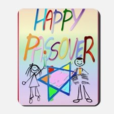 LargePoster A Very Colorful Passover Mousepad