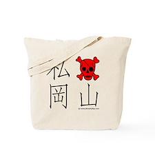 Okayama Tote Bag