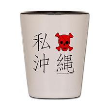 Okinawa Shot Glass