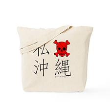 Okinawa Tote Bag