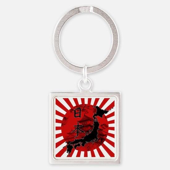 japan Square Keychain