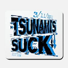 japanrelief2011_217 Mousepad