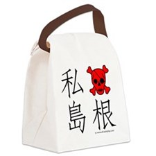 Shimane Canvas Lunch Bag