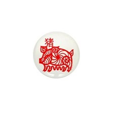 Year of the Pig Mini Button