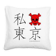 Tokyo Square Canvas Pillow