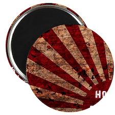 japanhelpdone2copy Magnet