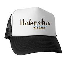 habesha star 2 Trucker Hat
