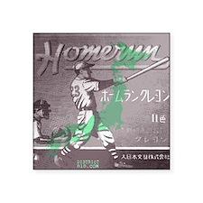"""japanrelief2011_231 Square Sticker 3"""" x 3"""""""