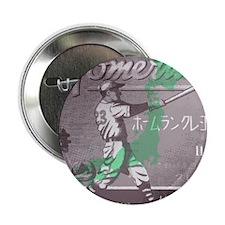 "japanrelief2011_231 2.25"" Button"