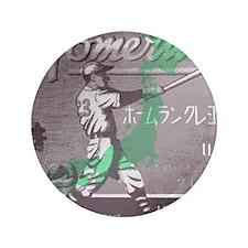 "japanrelief2011_231 3.5"" Button"