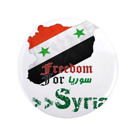 """Freedom for syria 3.5"""" Button"""