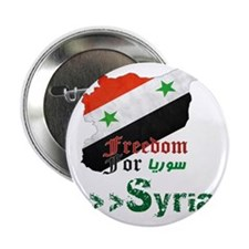 "Freedom for syria 2.25"" Button"