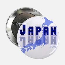 "japanrelief2011_233 2.25"" Button"
