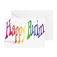 Happy Purim Greeting Cards (Pk of 10)
