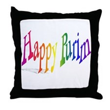 Happy Purim Throw Pillow