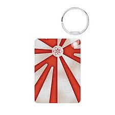 Japan-rad-flag2-iPHN Keychains