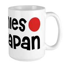Jammies for Japan 1 Mug