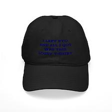 left_PTO Baseball Hat