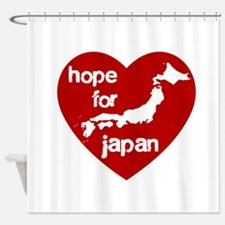 support japan n Shower Curtain